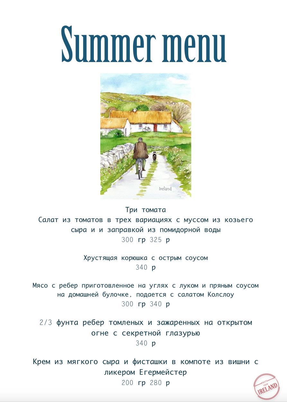 Snimok_ekrana_2018-06-20_v_13_12_26