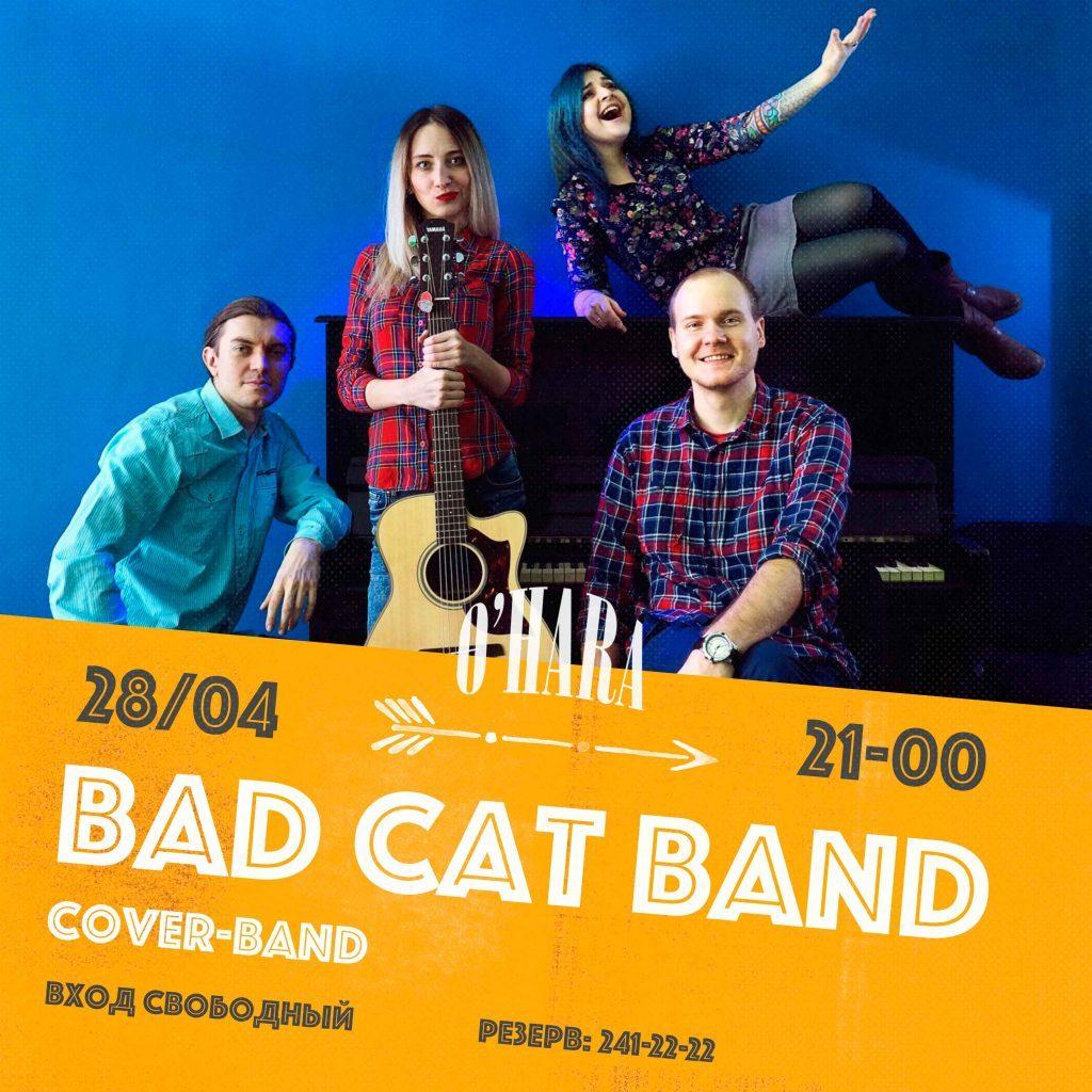 badcatband