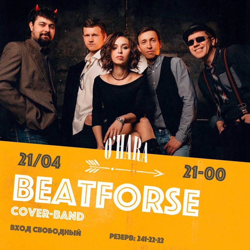 beatforse2